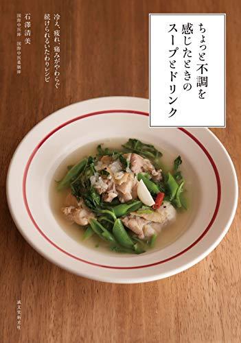 f:id:otama-0201:20190519060937p:plain
