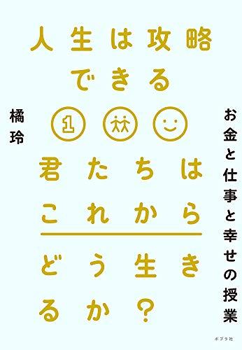 f:id:otama-0201:20200301075201p:plain