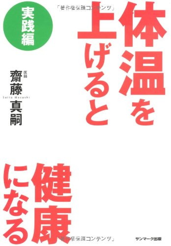 f:id:otama-0201:20200314080228p:plain
