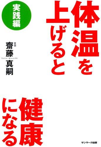 f:id:otama-0201:20200405061322p:plain