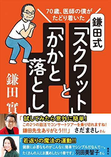 f:id:otama-0201:20201009192506p:plain