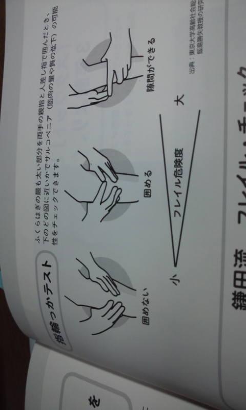 f:id:otama-0201:20201025190600p:plain