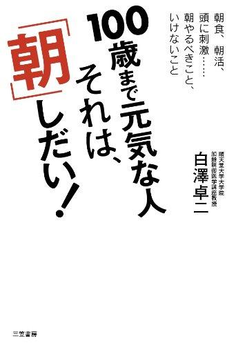 f:id:otama-0201:20201215084734p:plain
