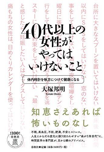 f:id:otama-0201:20210516195925p:plain