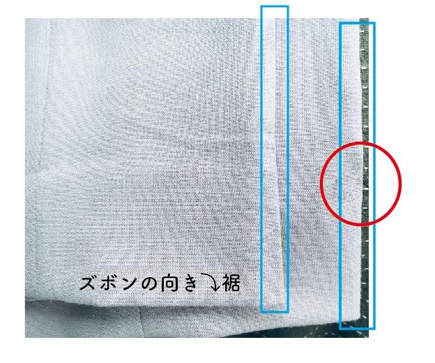 f:id:otama_log:20200425101723j:plain