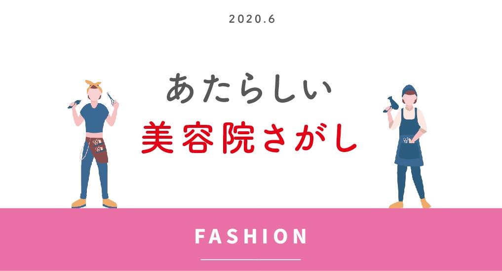 f:id:otama_log:20200616173429j:plain