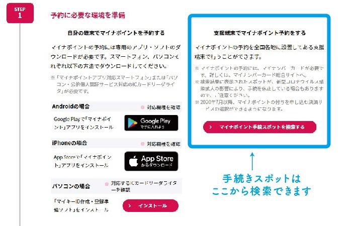 f:id:otama_log:20200622150005j:plain