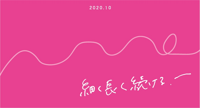 f:id:otama_log:20201012135441j:plain