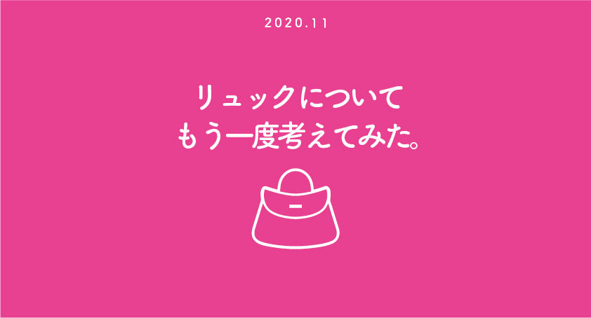 f:id:otama_log:20201127152519j:plain