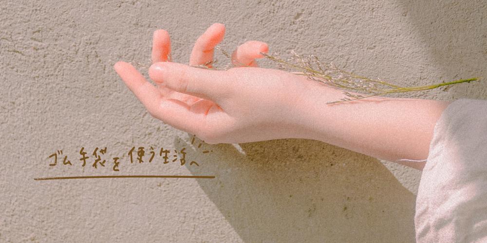 f:id:otama_log:20210319174618p:plain