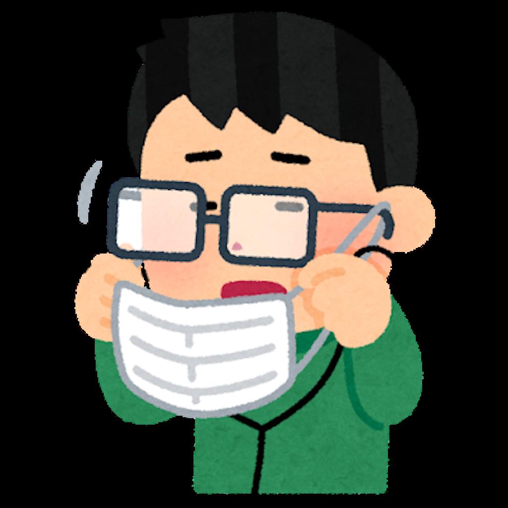 f:id:otama_zyakushi9:20210225224242p:image