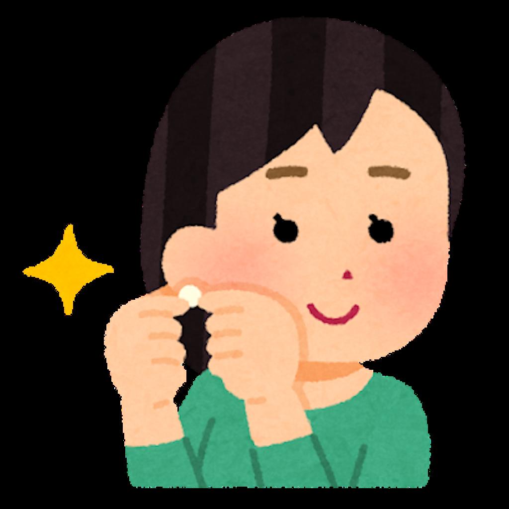 f:id:otama_zyakushi9:20210225224452p:image