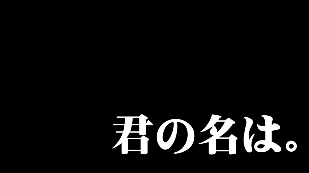 f:id:otamachang:20170818150434p:plain