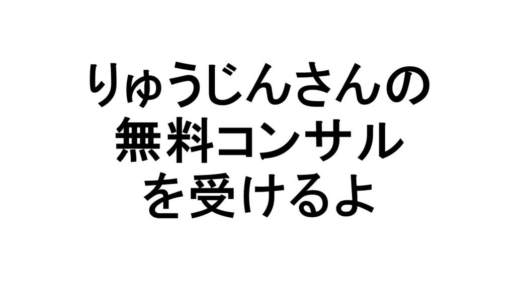 f:id:otamaki:20170212225123j:plain