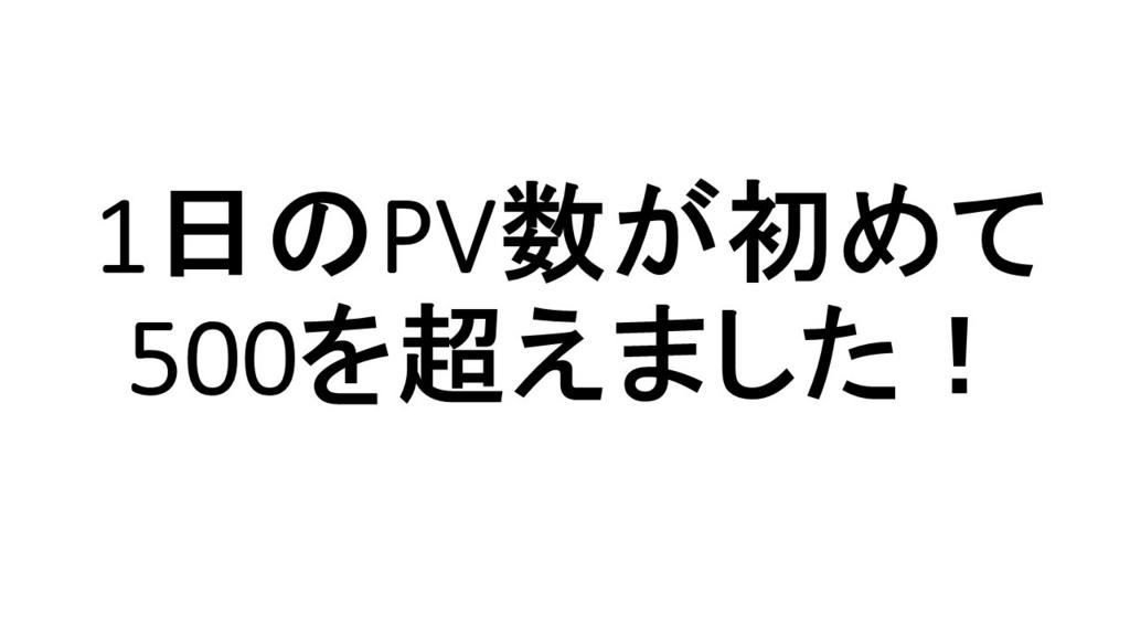 f:id:otamaki:20170220204034j:plain