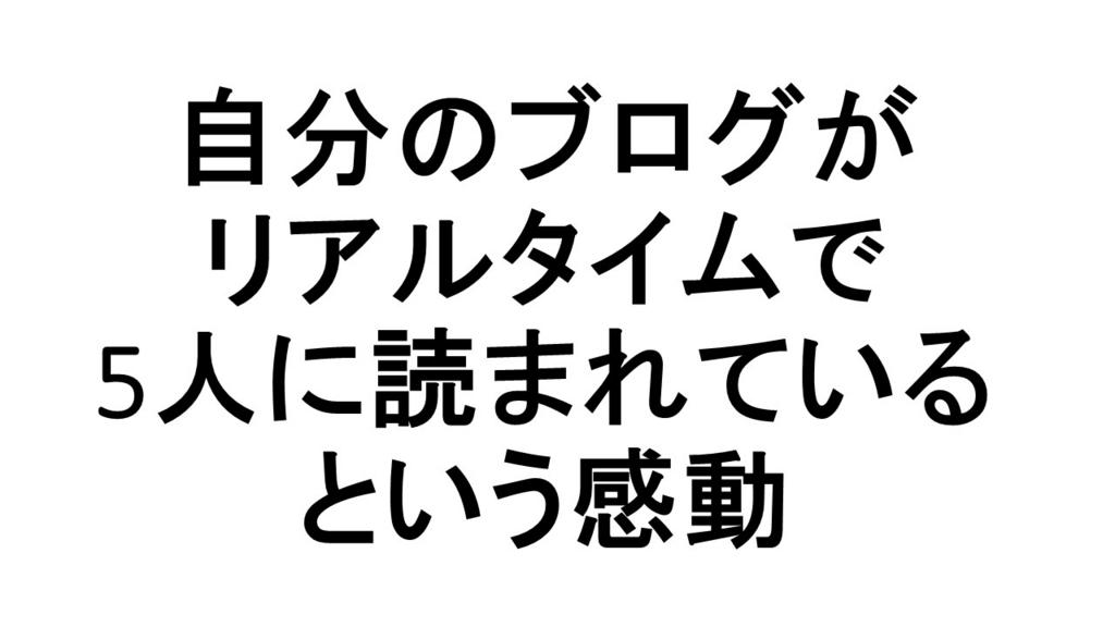 f:id:otamaki:20170220221717j:plain