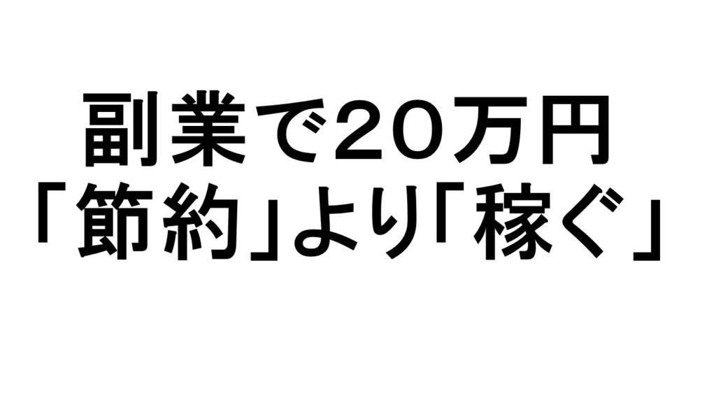 f:id:otamaki:20170330133026j:plain