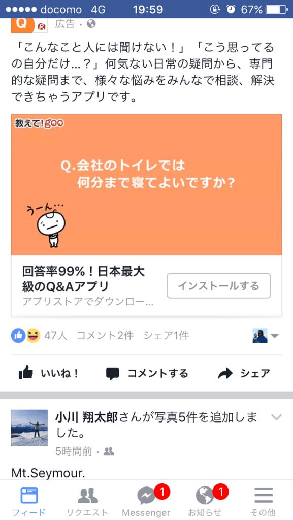 f:id:otamaki:20170402085857p:plain