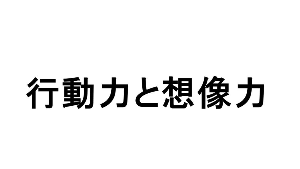 f:id:otamaki:20170402225013j:plain