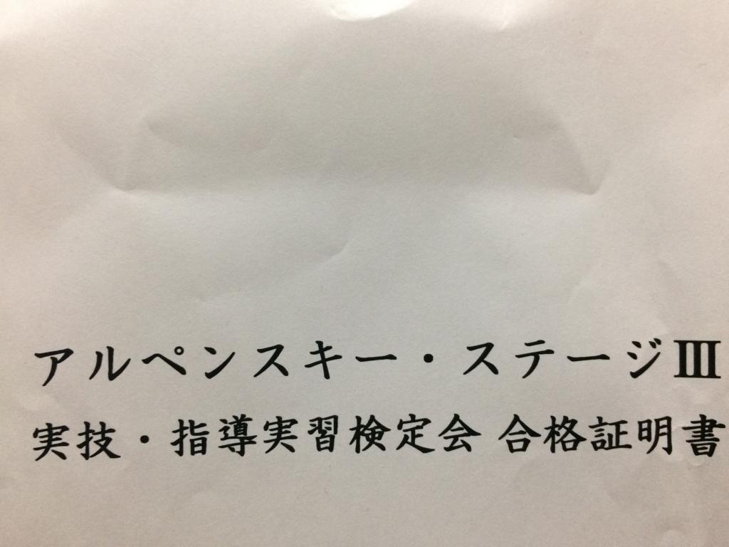 f:id:otamaki:20170411234957j:plain