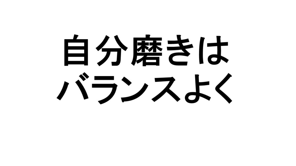 f:id:otamaki:20170416000429j:plain