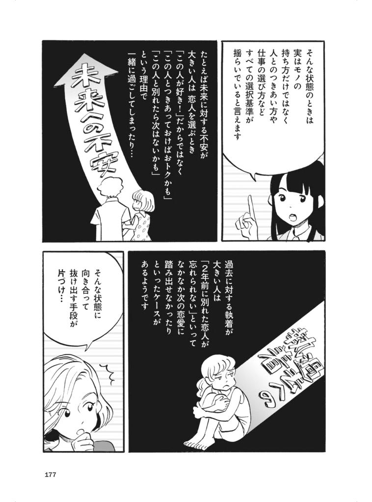 f:id:otamaki:20170417002734p:plain