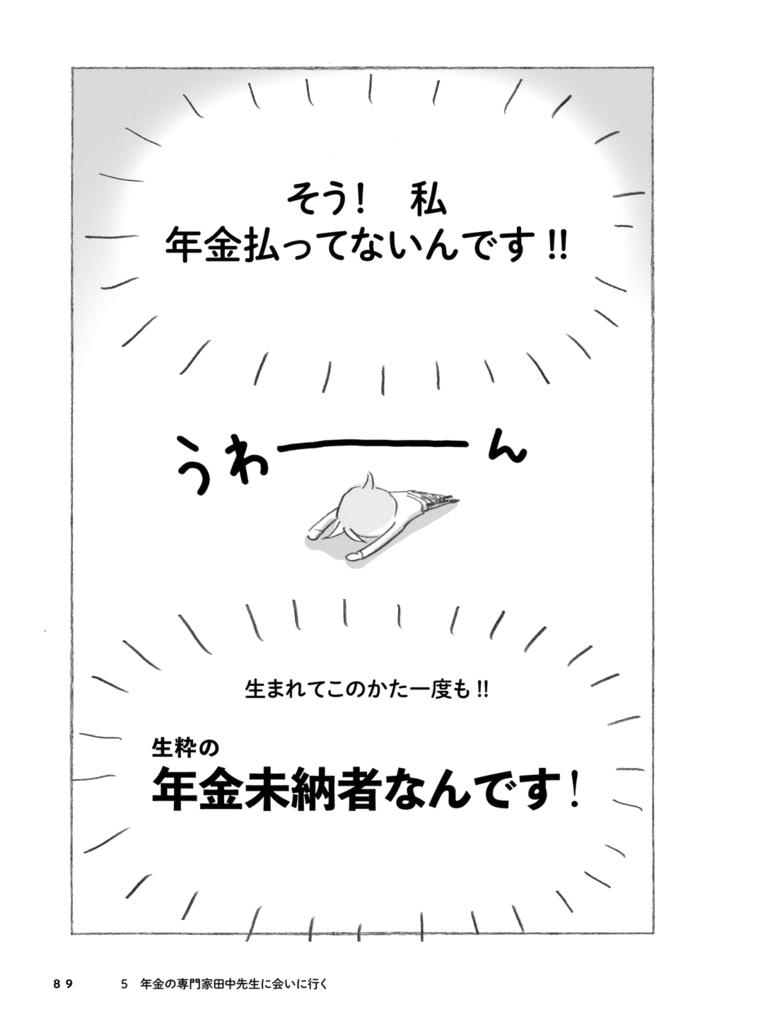 f:id:otamaki:20170425002823p:plain