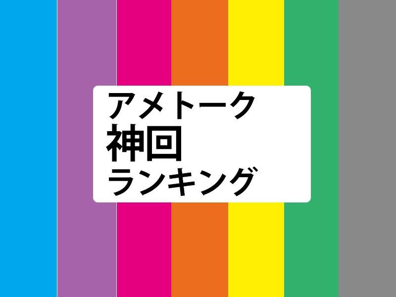 f:id:otamaki:20170509194847j:plain