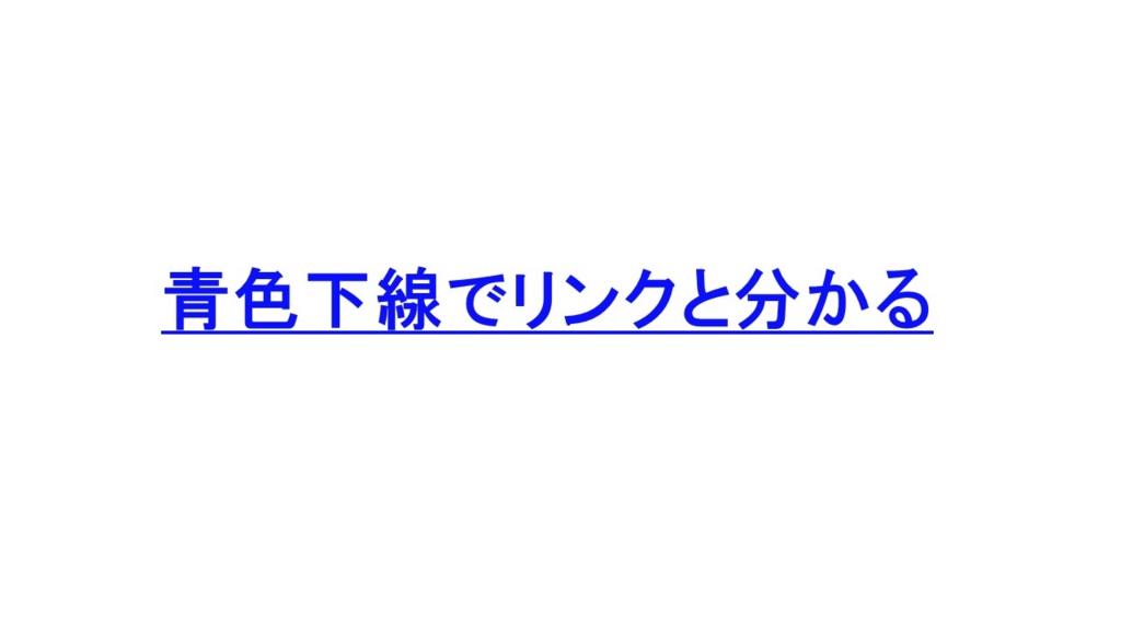 f:id:otamaki:20170512221326j:plain