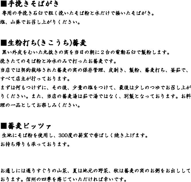 f:id:otamaki:20170725170604p:plain