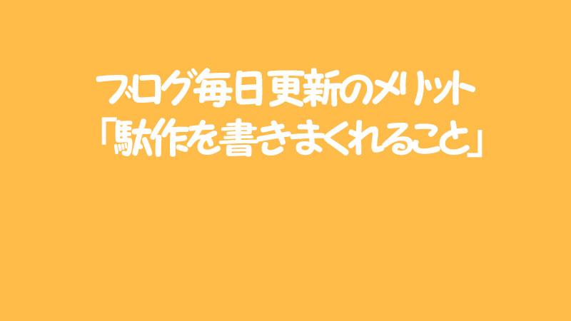 f:id:otamaki:20170805000445j:plain