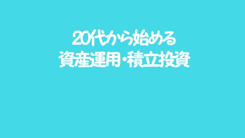 f:id:otamaki:20170902005539j:plain