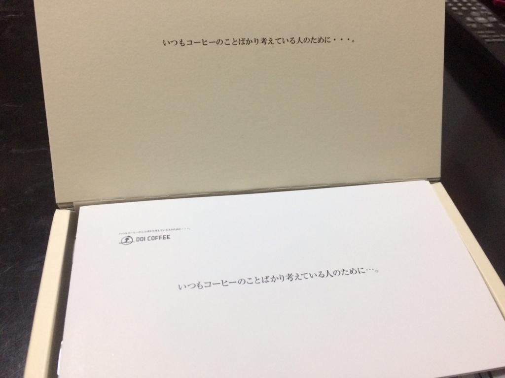 f:id:otamaki:20171026010026j:plain