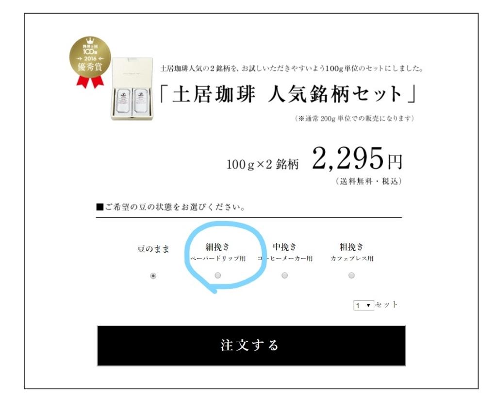 f:id:otamaki:20171026020131j:plain
