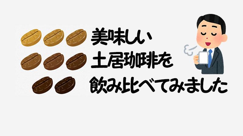 f:id:otamaki:20171027024408j:plain
