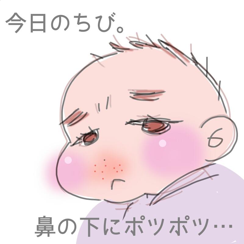 f:id:otamama:20161020121021j:plain