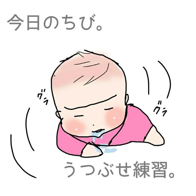 f:id:otamama:20161022201953j:plain