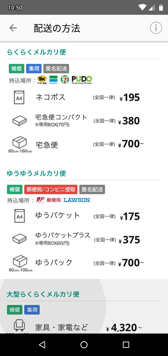 f:id:otamama213:20191218105201p:plain