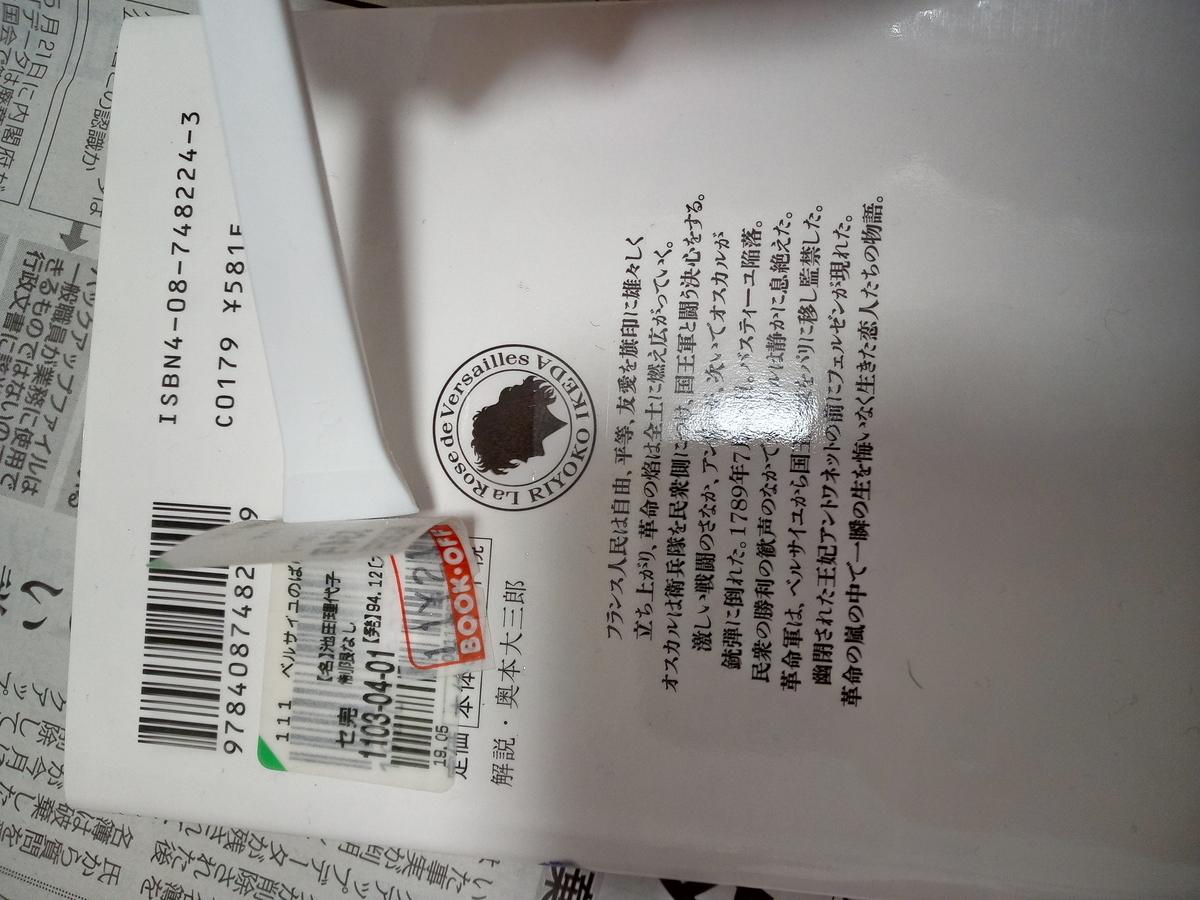 f:id:otamama213:20191224090327j:plain