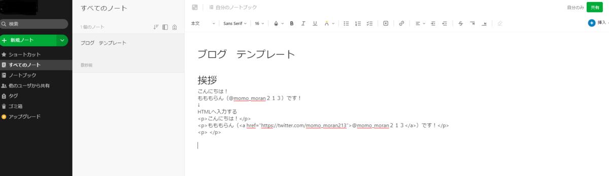 f:id:otamama213:20200115132732p:plain