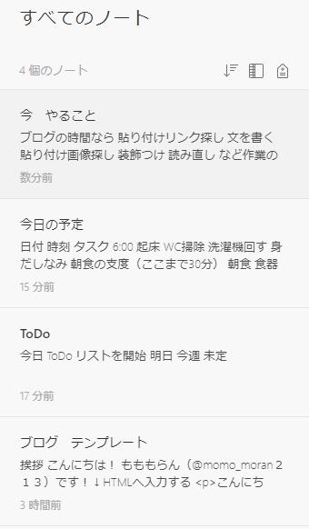 f:id:otamama213:20200115162314p:plain