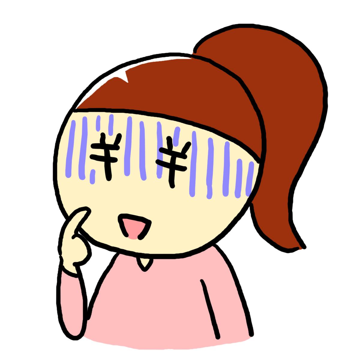 f:id:otamama213:20200116105846j:plain