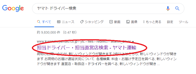 f:id:otamama213:20200126212034p:plain