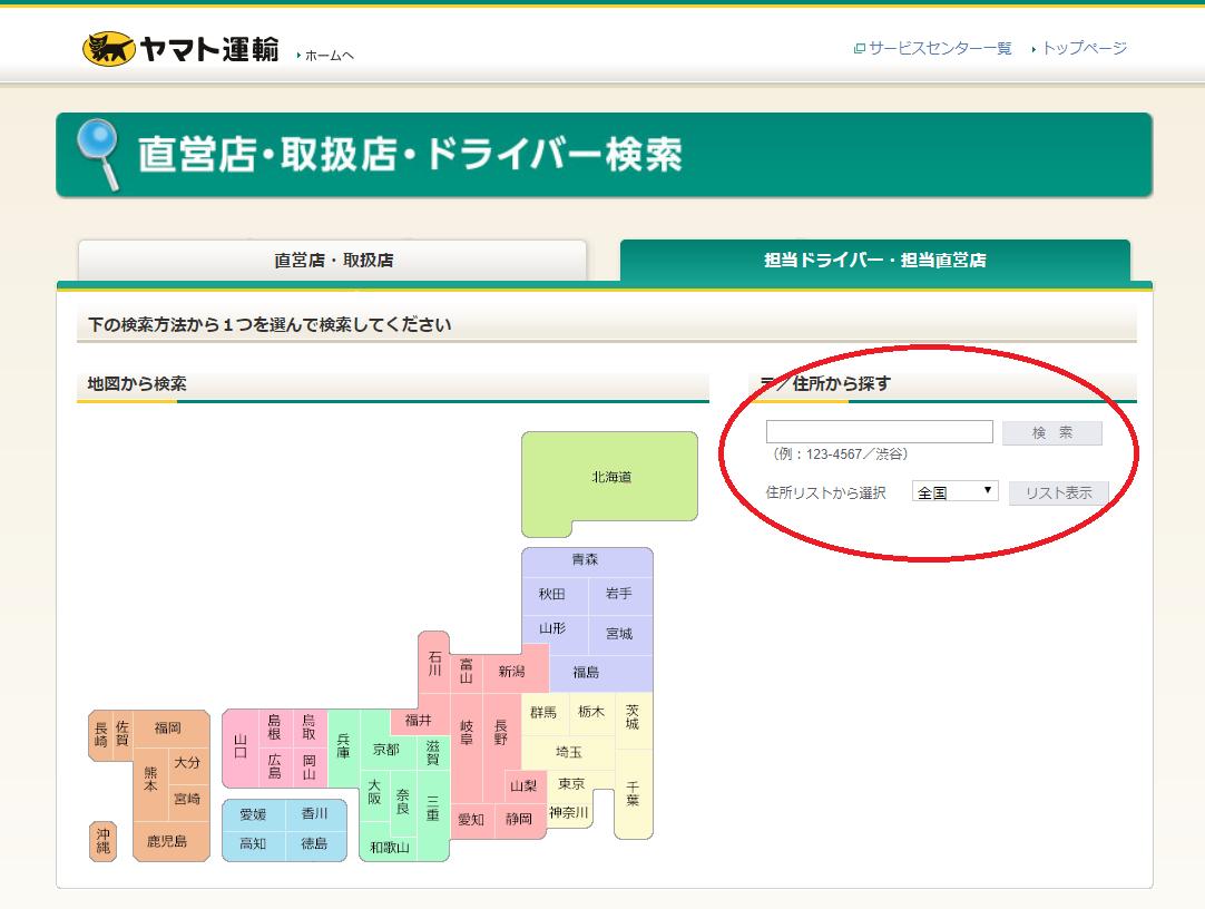 f:id:otamama213:20200126212041p:plain