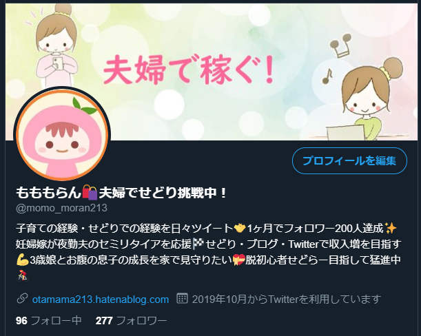 f:id:otamama213:20200130100149p:plain