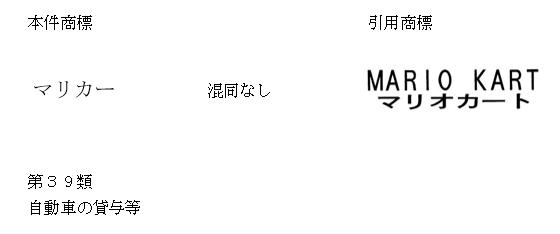 f:id:otamarur_taichi:20181002001224p:plain