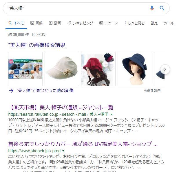 f:id:otamarur_taichi:20191129001201j:plain