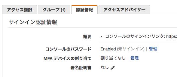 f:id:otameshi61:20180926100048p:plain