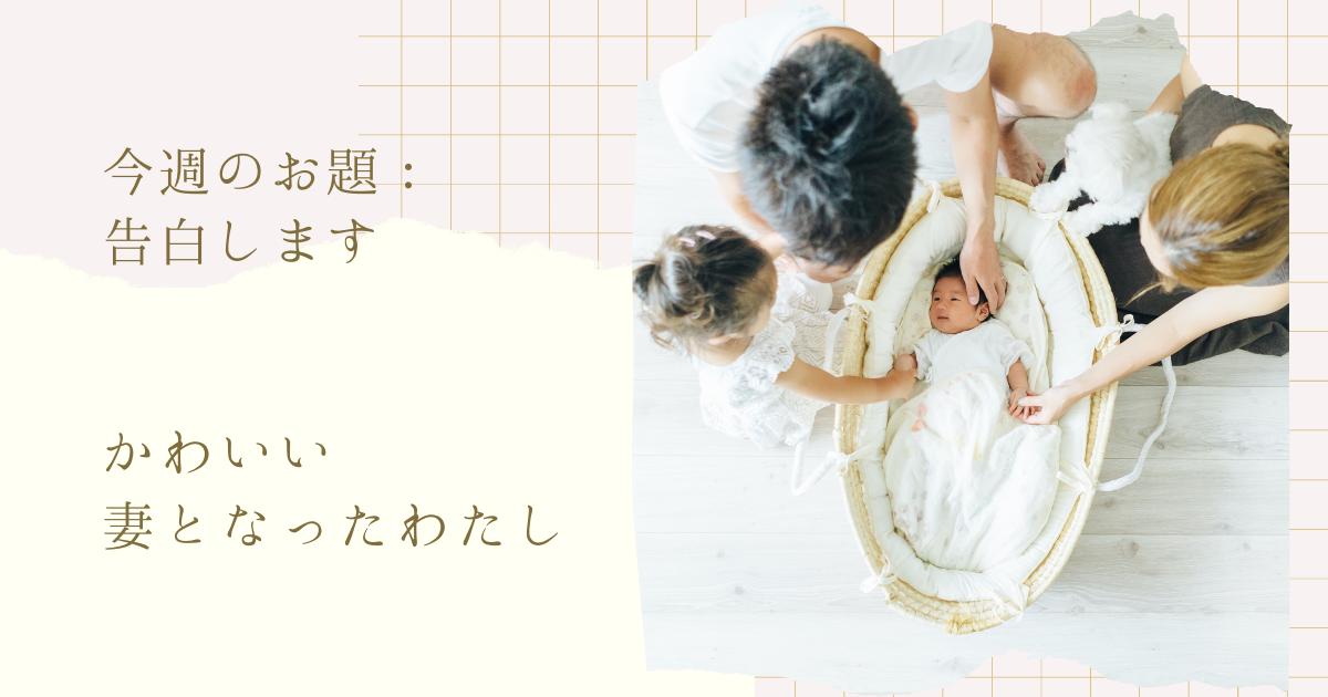 f:id:otami_san:20210219222630p:plain