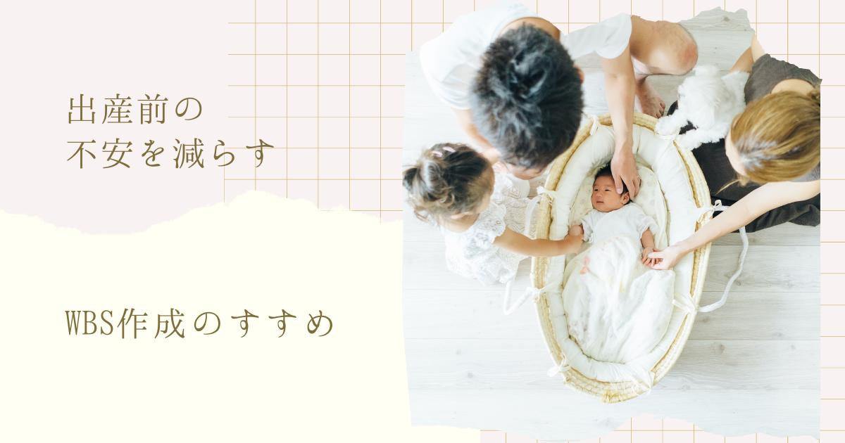 f:id:otami_san:20210221164011p:plain